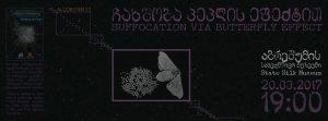 Suffocation Via Butterfly Effect