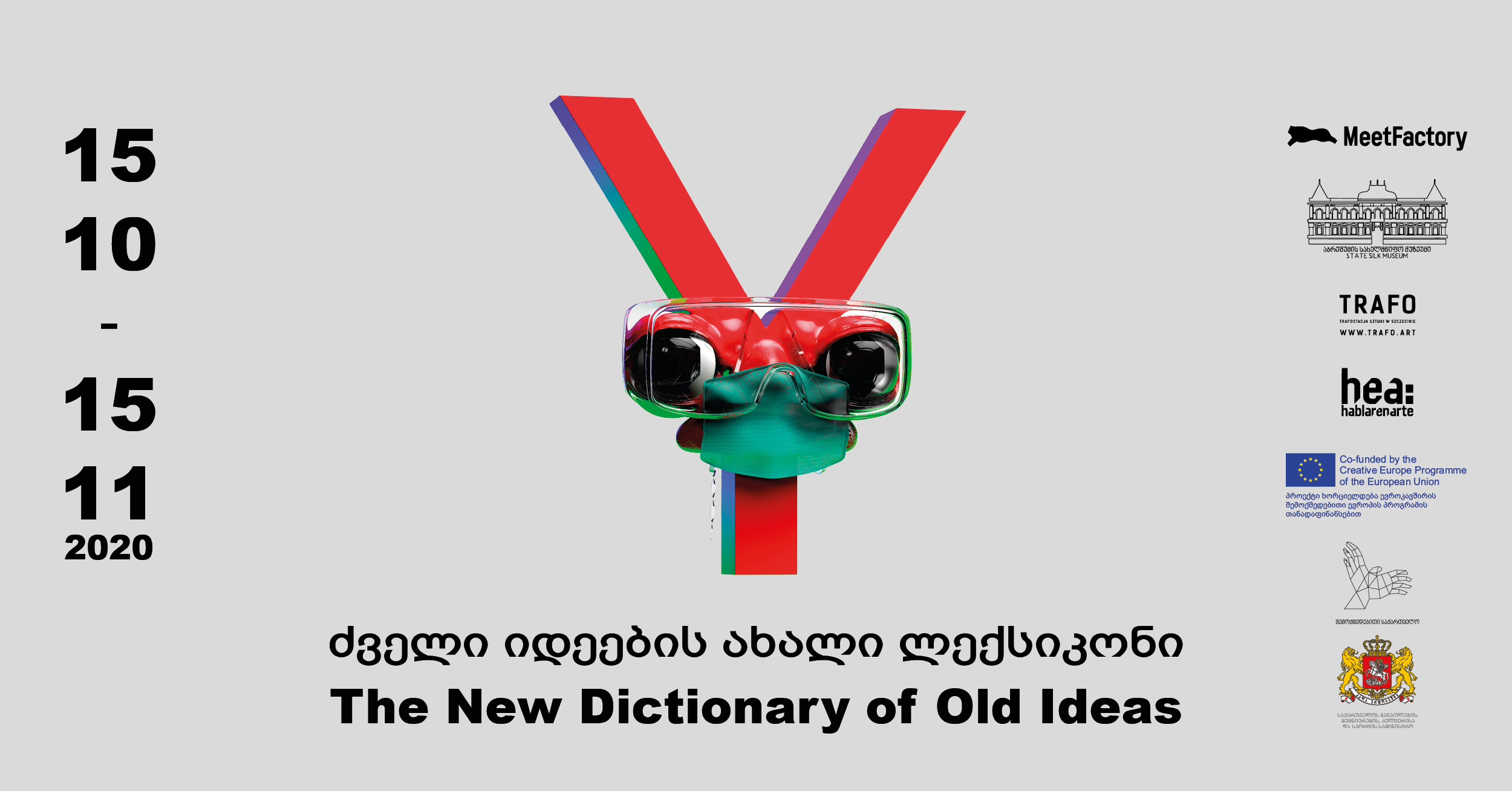 The New Dictionary of Old Ideas