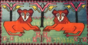 Textile Patterns: Archetypes and Folk Memory