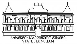 State Silk Museum. Logo